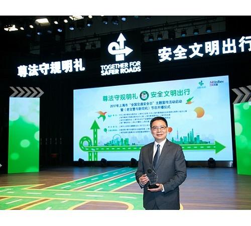 TSR上海试点项目三头并进 助力上海交通安全改善