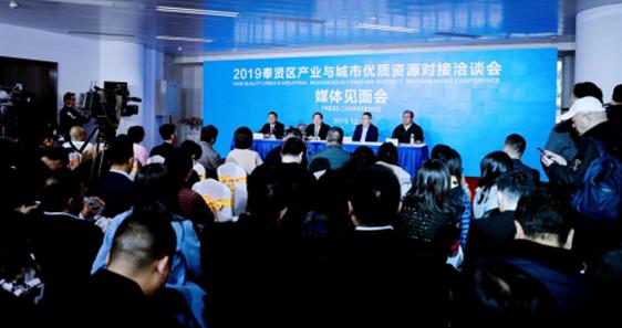 上海军酒:发展与公益并重,寻求多方共赢