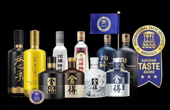 """舍得酒、沱牌曲酒征戰海外,獲加拿大""""中國老酒藏品""""一等獎"""